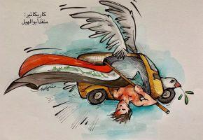 كاريكاتير منقذ ابوالهيل ٢
