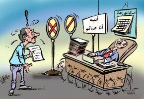 كاريكتير عبد الحسن