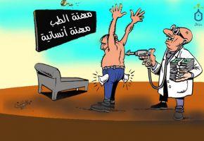 كاريكاتير عبد الحسن 13
