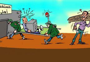 كاريكاتير عبد الحسن 9