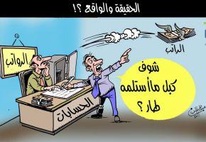 كاريكيتر عبدالحسن 16