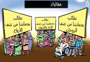 كاريكاتير عبد الحسن 14