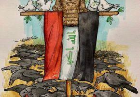 كاريكاتير منقذ أبو الهيل 5