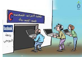 كاريكتير عبد الحسن 10